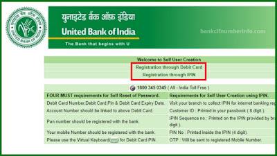 Net Banking - United Bank of India Balance Check