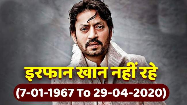 irrfan khan passes away at the age of 54 fans gives condolence