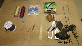 صناعة شبكة صيد الصقور how to make Falcon traps