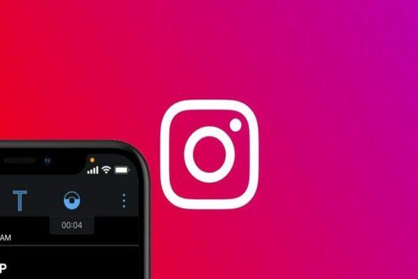 مشكل في تطبيق إنستغرام على الإصدار التجريبي لـ iOS 14 يتسبب في تشغيل الكاميرا بدون موافقة المستخدم