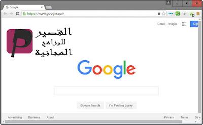 Comodo Chromodo Browser