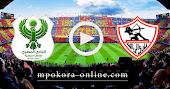 نتيحة مباراة المصري البورسعيدي والزمالك بث مباشر كورة اون لاين 01-10-2020 الدوري المصري