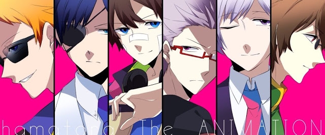 Hamatora The Animation BD Subtitle Indonesia