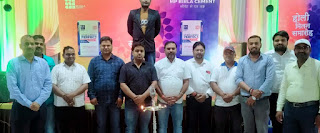 बिरला सीमेण्ट परफेक्ट प्लस ने मनाया होली मिलन समारोह | #NayaSaberaNetwork