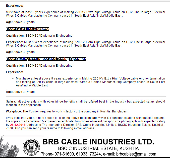 brb cable industries limited quality assurance and testing