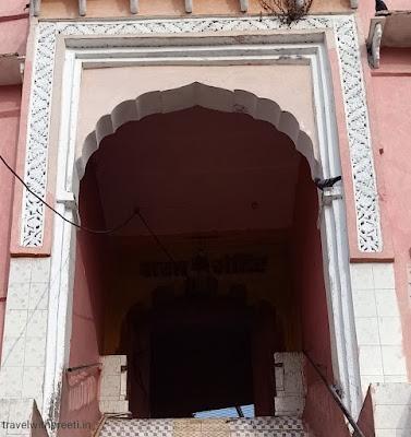 रामघाट चित्रकूट के पास धर्मशाला - Dharamshala near Ramghat Chitrakoot