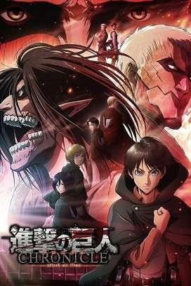 فيلم Shingeki no Kyojin: Chronicle 2020 مترجم اون لاين