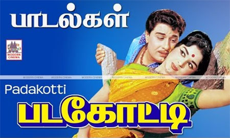 Padagotti All Songs – MGR