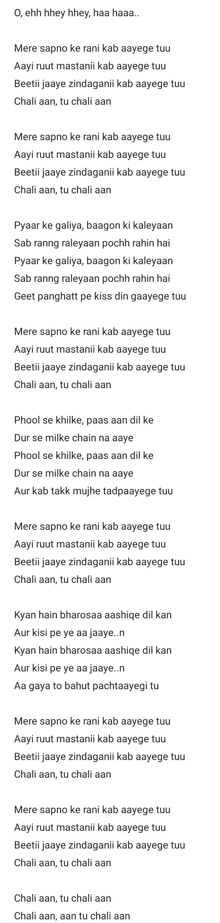 Mere sapnon ki Rani kab aaegi tu lyrics - Kishore Kumar | Aradhana