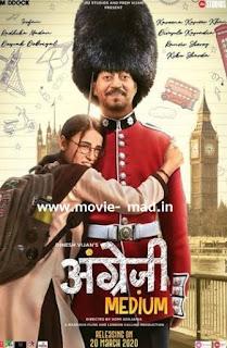 Angrezi Medium (2020) Full Hindi Movie Download WEB-DL