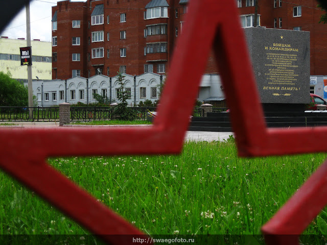 Мемориал в п.Тельмана