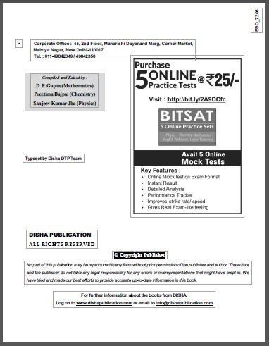 JEE Mock Test : for JEE Exam PDF Book