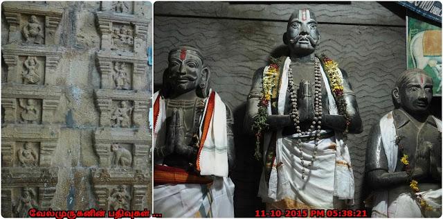 Gopalan Padaiyaachi Mangaan