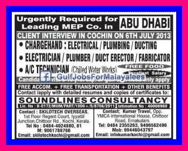 Leading MEP co jobs in Abudhabi Free Food & Accommodation - Gulf