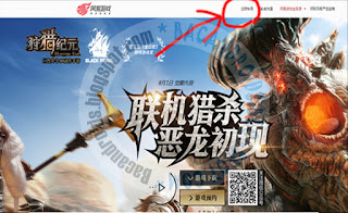 Cara Register login Akun Hunting Era Moblie Netease