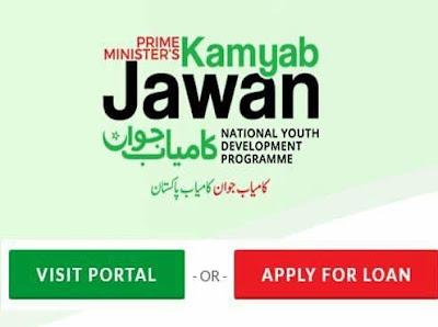 Youth loan by imran khan apply kamyab jawan program loan nbp online apply
