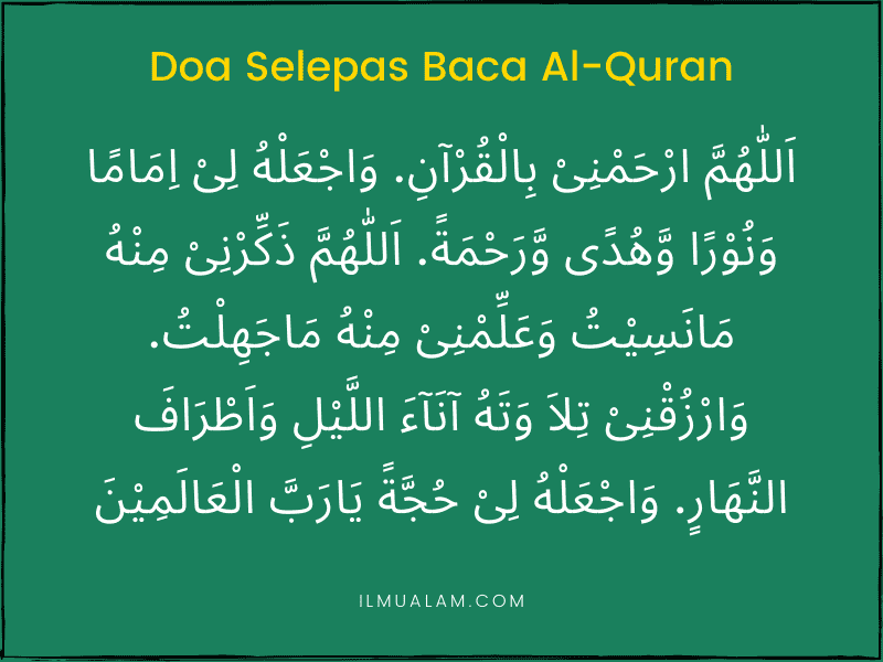doa selepas baca al quran