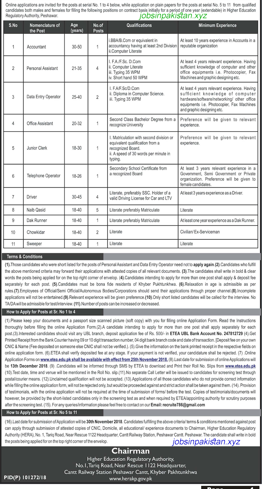 Advertisement for Higher Education Regulatory Authority Jobs 2018