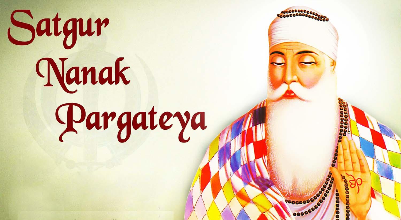 guru parv wallpaper
