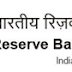 RBI announces Inter-Bank Hindi Essay Competition - 2015-16 last date Nov 16, 2015