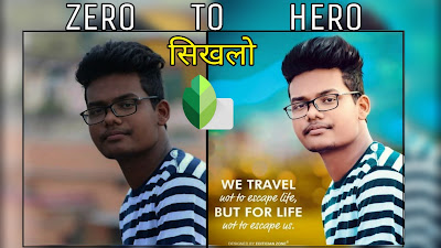 zero to hero photo editing Snapseed background 2020