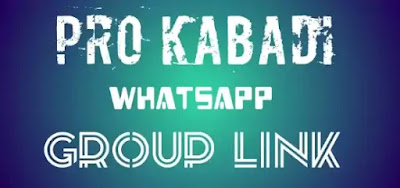 Join  Pro Kabaddi Whatsapp Group Links 2020: