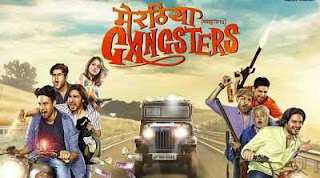 Meeruthiya Gangsters (2015) Bollywood Movie Full Download 300MB DVDScr