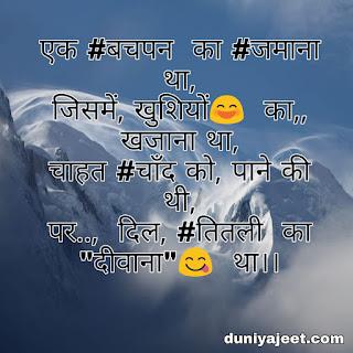 Fb-status-in-Hindi-2020-status-for-FB-in-Hindi-Best-status-whatsapp-Hindi