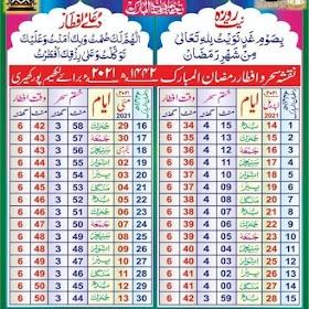 Ramadan calendar in Pakistan in  2021