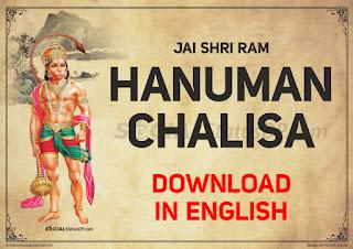 Download Hanuman Chalisa Lyrics, HD Photo, Image & Picture,Hanuman Chalisa English Lyrics, HD Photo, Image & Picture, Hanuman Chalisa Download in English, Hanuman Chalisa in English, hanuman chalisa, hanuman chalisa in English, hanuman chalisa images in English, hanuman chalisa image, hanuman chalisa image download, hanuman chalisa images hd, hanuman chalisa images free download, hanuman chalisa English, hanuman chalisa English hd photo, hanuman chalisa photo, hanuman chalisa photo in English, hanuman chalisa picture, English hanuman chalisa, hanuman chalisa ki photo, hanuman chalisa hd photo in English, download hanuman chalisa in English, hanuman chalisa in English download, hanuman chalisa lyrics, hanuman chalisa lyrics in English, hanuman chalisa meaning, hanuman chalisa meaning in English, hanuman chalisa original, hanuman chalisa original language, hanuman chalisa original lyrics, hanuman chalisa with meaning, hanuman chalisa with meaning in English, hanuman chalisa pdf in English, hanuman chalisa pdf, hanuman chalisa lyrics in English pdf,
