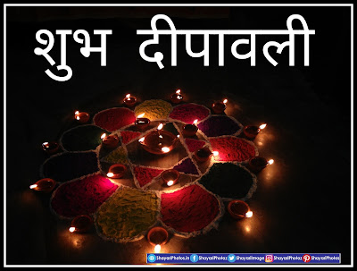 Happy Diwali Wishes wallpaper and picture