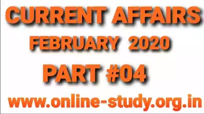 Current affairs 2020 in hindi,  current affairs 2020, Patwari current affairs 2020, railway current affairs Ntpc