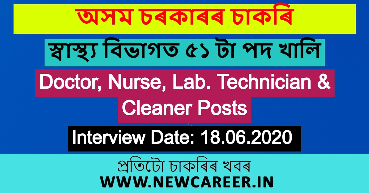 DHS Dima Hasao Recruitment 2020: Apply For 51 Doctor, Nurse, Lab. Technician And Cleaner Posts