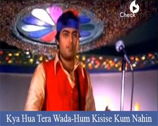 Kya Hua Tera Wada Lyrics - Mohammed Rafi