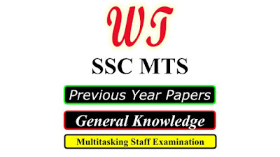 SSC MTS Previous Years General Knowledge Questions PDF