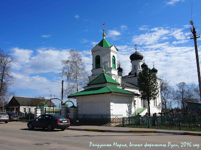 Невельсккий район фото