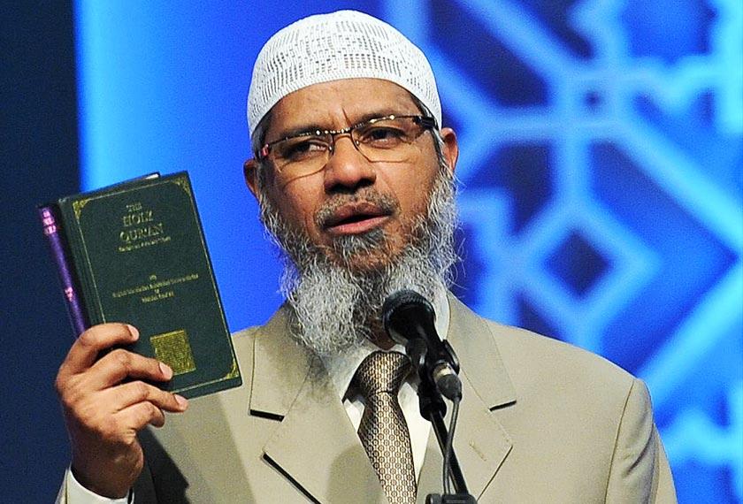 Dr Zakir Naik (astroawani.com)