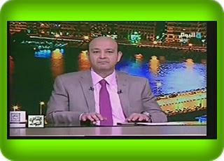 برنامج القاهرة اليوم حلقة 3-7-2016 عمرو أديب