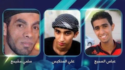 (Left to right) Sami Mushaima, Ali al-Singace and Abbas al-Samea were killed by firing squad