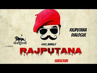 Rajputana Status Hindi