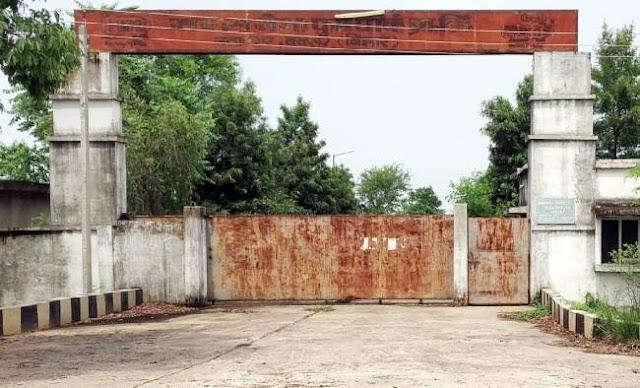 नावानगर में उद्योग के नाम पर ठगी करने वाली आम्रपाली बायोटेक के निदेशकों पर सीबीआई ने दर्ज कराई 47.97 करोड़ गबन की प्राथमिकी ..