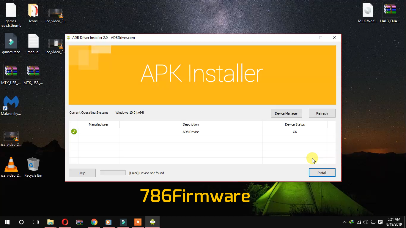 ADB Driver Free Download 2019 - 786Firmware