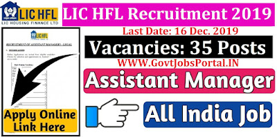 LIC HFL Assistant Manager Legal Recruitment 2019