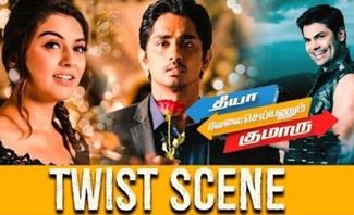 Theeya Velai Seiyyanum Kumaru – Twist Scene | Siddharth | Santhanam | Hansika Motwani