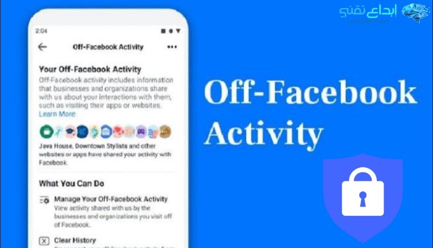 كيف أمنع الفيسبوك من تتبع نشاطك علي شبكة الانترنت 2020 - إبداع تقني