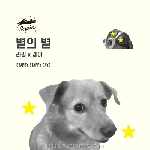 lapin, J.ae – 별의 별 – Single