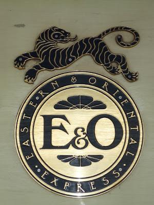 E&O logo