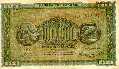 https://1.bp.blogspot.com/-gmdGjXb3dLw/UJjsGhTzN6I/AAAAAAAAKGc/ZohJ6bh0n2Y/s640/GreeceP125a-100000Drachmai-1944_f.JPG