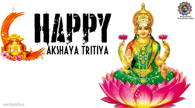Akshaya Tritiya Greetings Wishes Hindu Festivals Celebrations Wallpaper