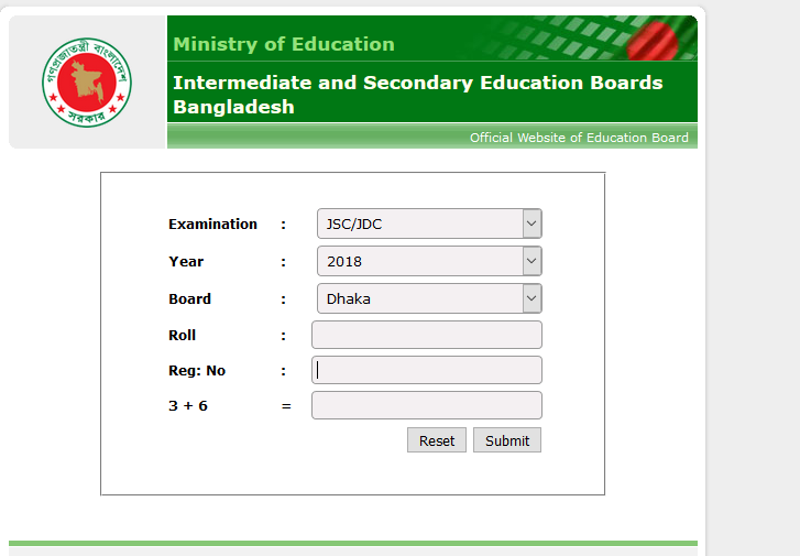 Get Full Result Sheet For Junior School Certificate JSC 2019